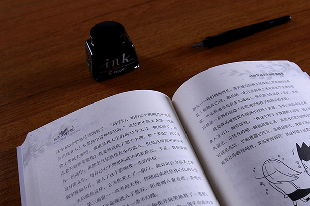 2020河南科技大学新生开学报到时间