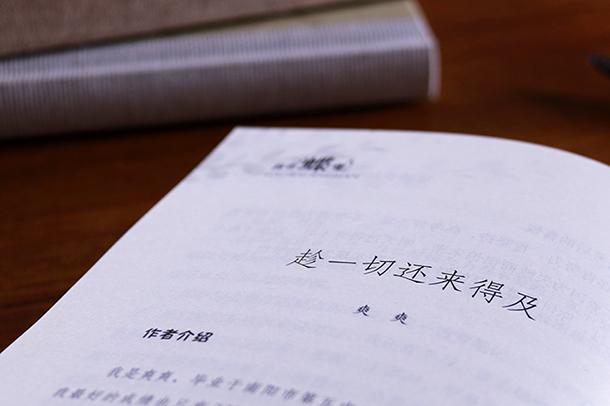 2020湘潭大学新生开学报到时间
