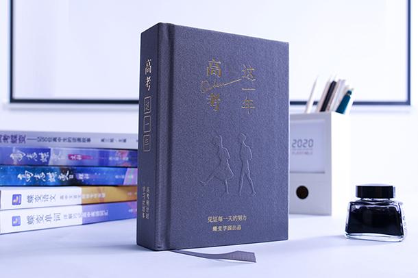 杭州十大职高排名