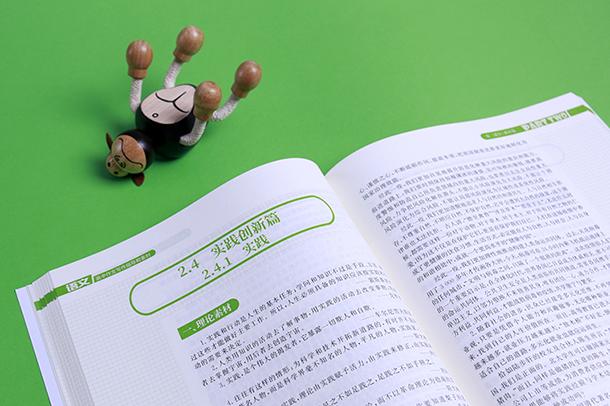 2019年天津机电职业技术学院录取分数线