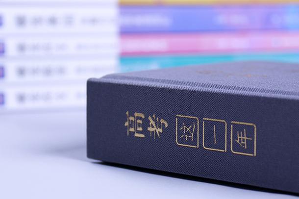 浙江大学的特色专业是什么
