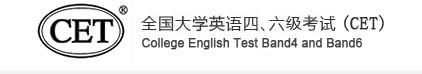 2020英语六级准考证打印时间