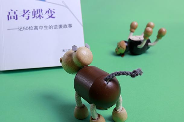 杭州音乐艺考培训机构排名