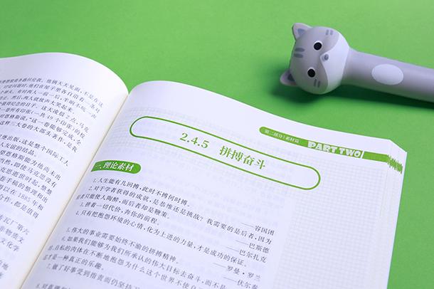 中秋国庆双节主题标语 有创意的主题名称