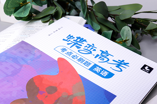 云南省专科学校排名表