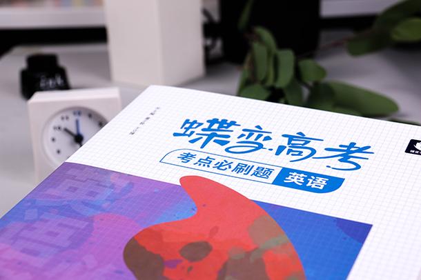 中秋节英语手抄报图片