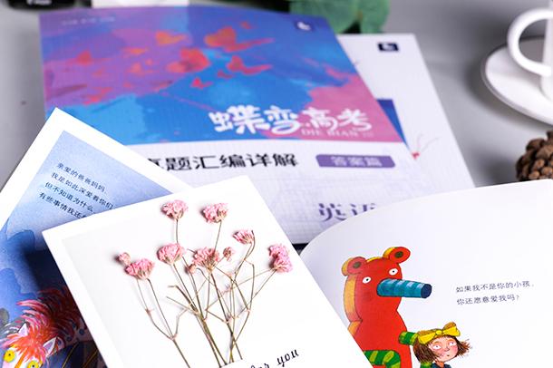 中秋国庆双节同庆手抄报