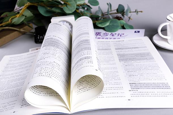 汉语言文学毕业后能干什么工作