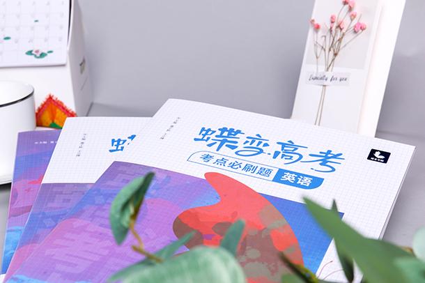 2021年湖北广播电视编导类统考考试大纲公布