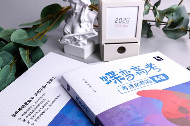 2021天津高中排名一览表 最新排名