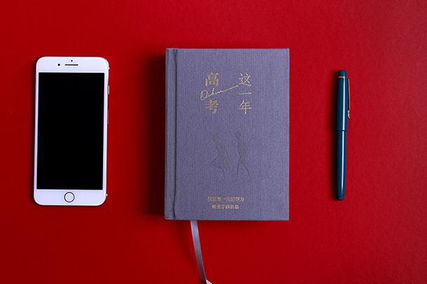 2021北京重点高中名单及排名