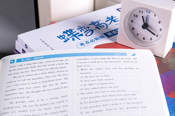 2021江苏高中排名一览表 最新排名