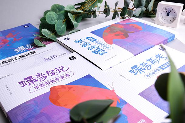 2020四川专科补录志愿有几个 何时填报