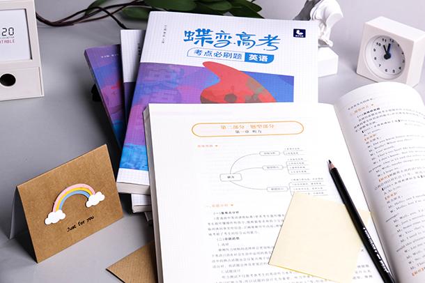 高三學日語高考來得及嗎