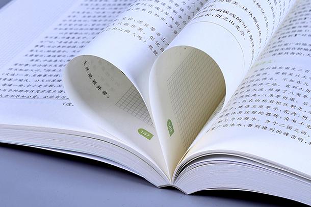 阅读理解24个万能公式常见答题技巧
