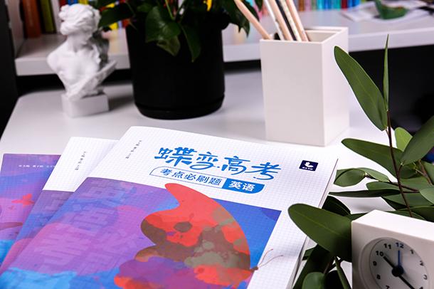 2020年黑龙江省中小学教师资格考试疫情防控告知书