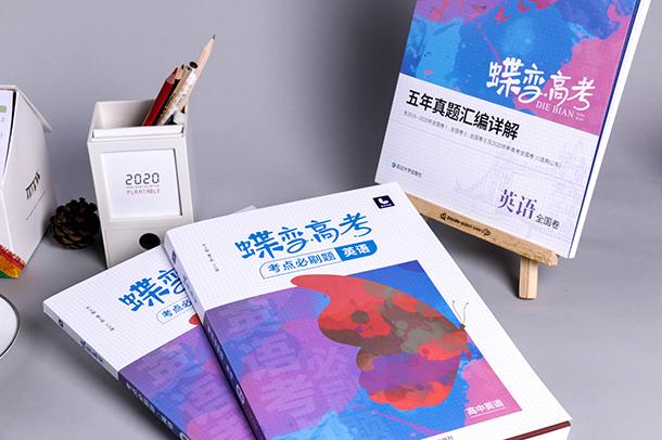 2020年河南省高职扩招补报名相关通知