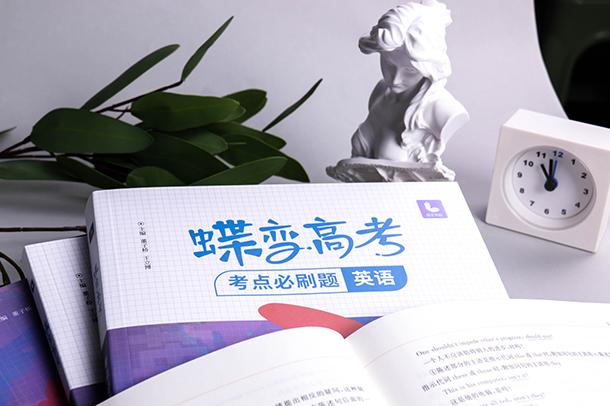2021年内蒙古高考报名时间及条件公布