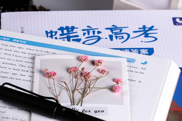 2021吉林省高考用的是全国几卷