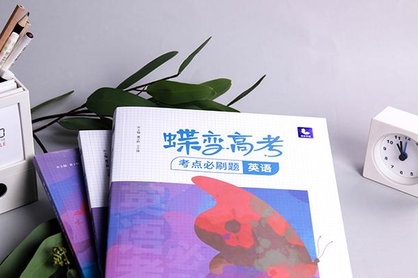 2021四川高考使用全国几卷