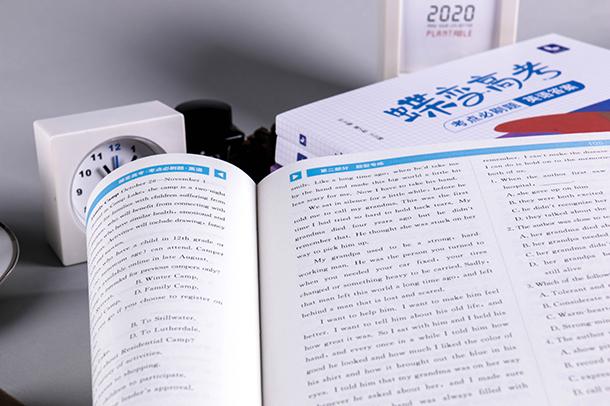 2020四川高职扩招考试总分是多少
