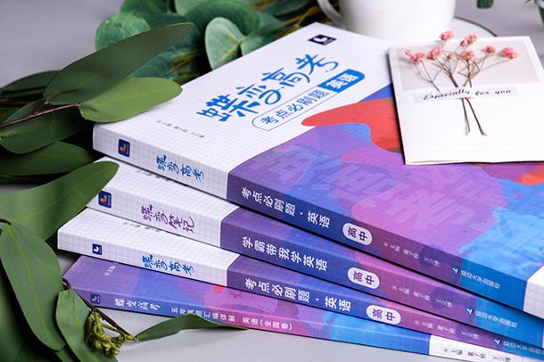 北京大學賞秋地圖 帶你領略秋天的美