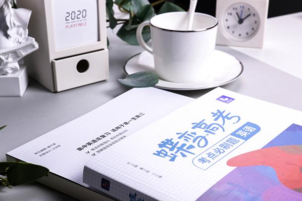2021年河南省高考体育统考相关事项