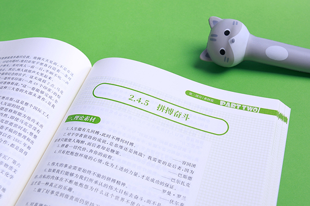 2021届浙江考生选考在几月份