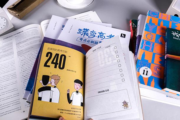 高考3+2+1具体是哪些科目