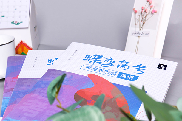 2020吉林高職單招征集志愿時間及學校