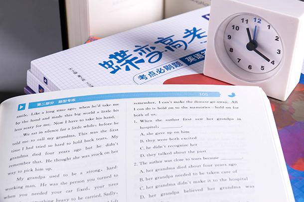 2020年河南省同等學力考生申請碩士學位考試時間