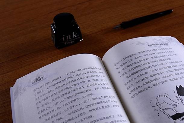 2021北京各高校寒假放假及开学时间