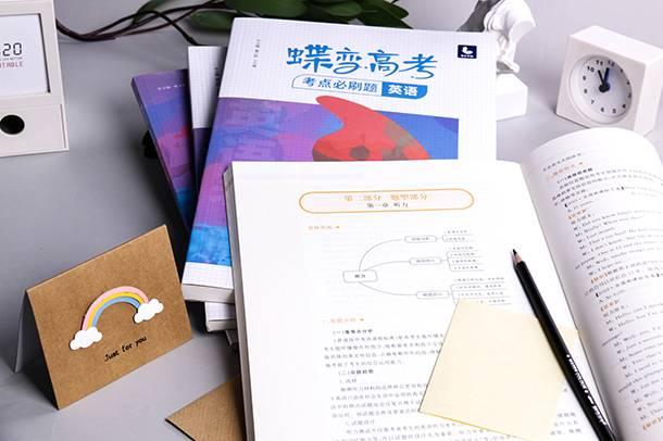 中国音乐类本科大学排名最新