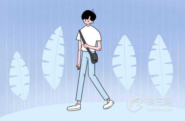 2021年郑州大学寒假放假时间 什么时候放假