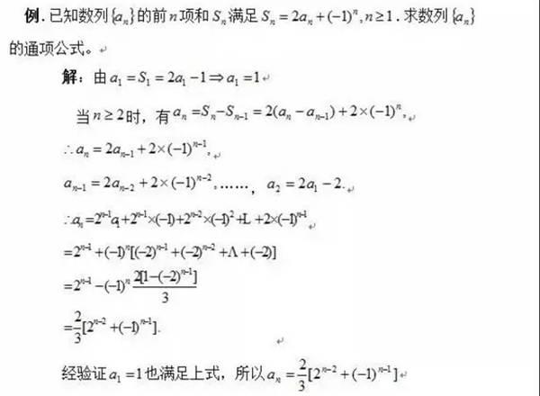 高考数学必考题型是什么