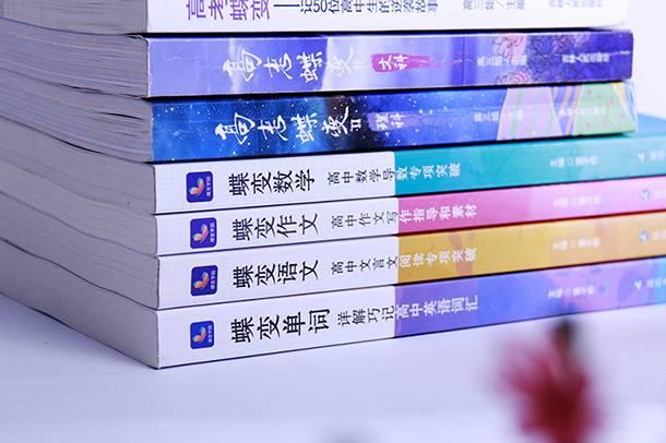 重庆高考艺术培训班前十名