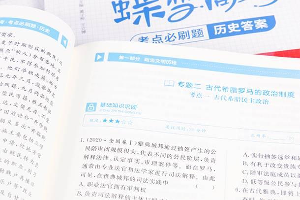 國家公祭日手抄報內容100字