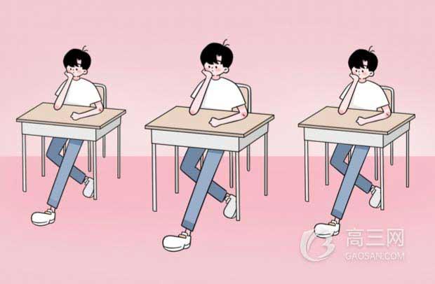 高中生压力大不想上学怎么办