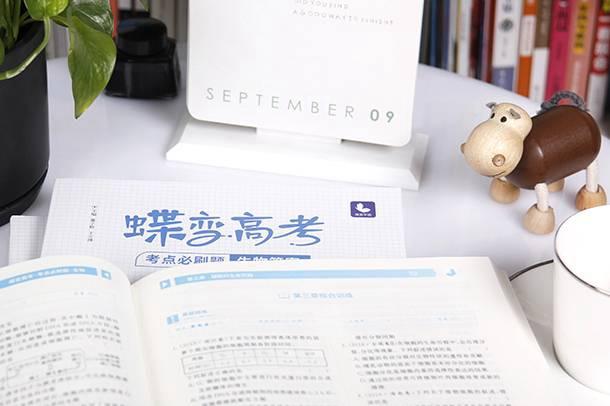 中国传媒大学2021艺术类校考复试时间