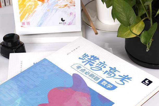 吉林師范大學2021藝術類招生計劃及簡章