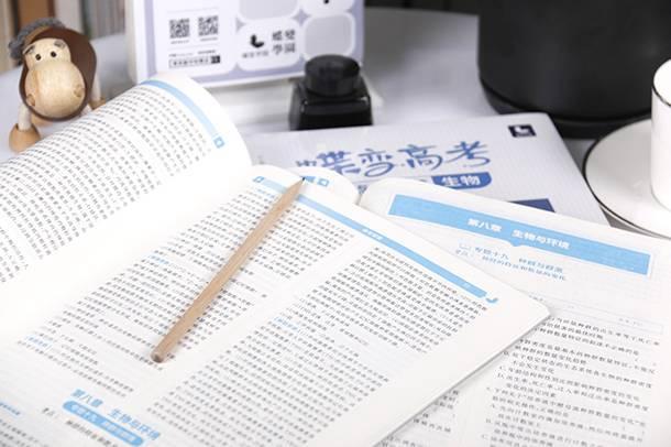 2021广西各高校寒假放假时间最新通知