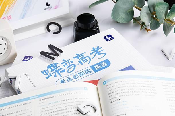历年感动中国人物素材摘抄
