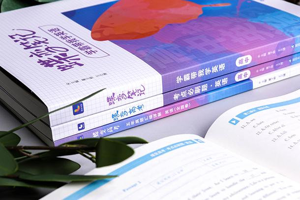 2021年江苏美术类志愿填报办法