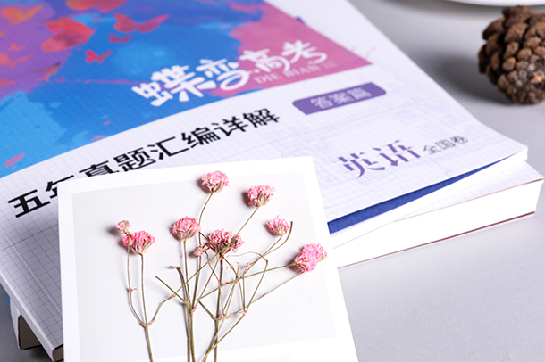 2021年江苏省高中学业水平考试时间
