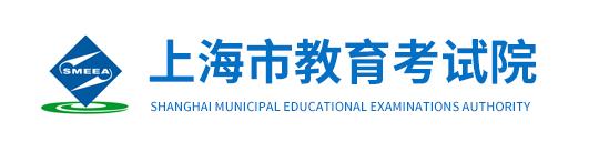 2021上海美术联考成绩查询入口