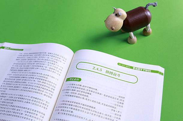 怎样学习英语最快