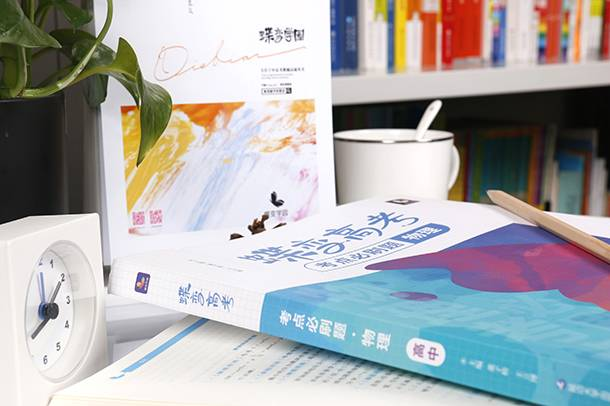 江苏2021春季单招本科院校有哪些