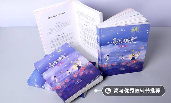 四川传媒学院2021年艺术类专业校考考试时间
