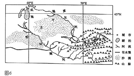 2021年湖南省八省聯考地理試題及答案