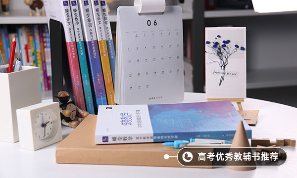 2021年四川电影电视学院高职单招招生简章